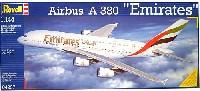 レベル1/144 旅客機エアバス A380 エミレイツ航空