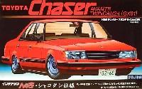 フジミ1/24 インチアップシリーズ (スポット)トヨタ チェイサー アバンテ ツインカム (GX61)