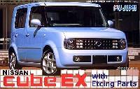 フジミ1/24 インチアップシリーズ (スポット)ニッサン キューブ EX (エッチングパーツ付)