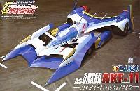 スーパーアスラーダ AKF11 エアロモード