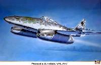 ハセガワ1/32 飛行機 限定生産メッサーシュミット Me262A ガーランド