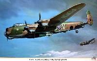 ランカスター B Mk.1 w/グランドスラム
