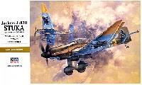 ハセガワ1/32 飛行機 Stシリーズユンカース Ju87D スツーカ