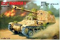 ドイツ Sd.Kfz.135 マーダー1 Pak40 対戦車自走砲 ロレーヌ車体 ノルマンディ