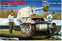 ドイツ Sd.Kfz.135 マーダー1 Pak40 対戦車自走砲 ロレーヌ車体 東部戦線