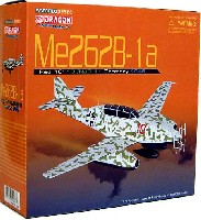 メッサーシュミット Me262B-1a 10./NJG11 赤の10 ドイツ 1945