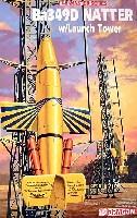 ドラゴン1/48 Master SeriesWW2 ドイツ軍 ロケット迎撃機 Ba349D ナッター w/発射搭