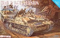 ドイツ 4号突撃砲 後期型