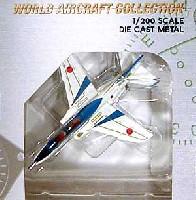 ワールド・エアクラフト・コレクション1/200スケール ダイキャストモデルシリーズT-4 第4航空団 (松島基地) 第11飛行隊 ブルーインパルス