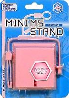 ホビーベースプレミアム パーツコレクション シリーズミニMSスタンド (ポップピンク)