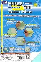 ホビーベースプレミアム パーツコレクション シリーズペーパーマット S ブルー