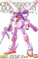 バンダイMG (マスターグレード)XM-X1 クロスボーンガンダム X-1 Ver.Ka