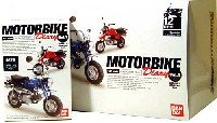 モーターバイク ダイアリー Vol.1 (1BOX)