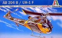 イタレリ1/72 航空機シリーズアグスタ AB-204B / UH-1F