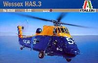 イタレリ1/72 航空機シリーズウェセックス HAS.3