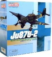 ドラゴン1/72 ウォーバーズシリーズ (レシプロ)ユンカース Ju87G-2 ハンス・ウルリッヒ・ルーデル 3/SG.2. 東部戦線 1944-5