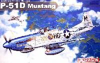 ドラゴン1/32 ウォーバーズ シリーズP-51D ムスタング