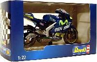 レベルFUNtastic BIKES (ファンタスティック バイクス)ホンダ RC211V 2005 (S.ジベルノー)