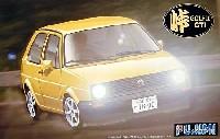 フジミ1/24 峠シリーズフォルクスワーゲン ゴルフ 2 GTI