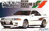 フジミ1/24 インチアップシリーズ (スポット)R32 スカイライン GT-R S&Sリミテッド