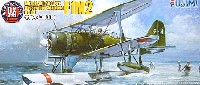 フジミ1/72 飛行機 (定番外)三菱 F1M2 零式水上観測機 海軍基地航空隊 (エッチング付)