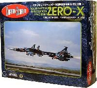 ミラクルハウス新世紀合金ZERO-X号 (キャプテンスカーレット版)