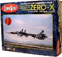 ミラクルハウス新世紀合金ZERO-X号 (サンダーバード版) 限定品