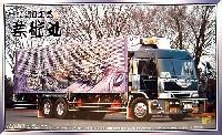 アオシマ1/32 大型デコトラ芸術丸