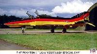 F-4F ファントム 2 JG72 ヴェストファーレン スペシャル 2001