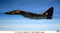 MiG-29 フルクラム ドイツ スペシャル