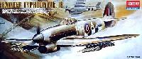 アカデミー1/72 Aircraftsホーカー タイフーン Mk.1B