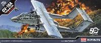 OV-10 ブロンコ ベトナム戦争