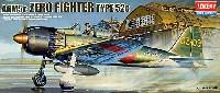 アカデミー1/72 Aircrafts三菱 零式艦上戦闘機 52型C