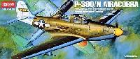 アカデミー1/72 AircraftsP-39Q/N エアロコブラ