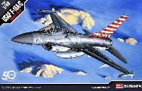 F-16A/C ファイティングファルコン