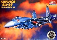 アカデミー1/48 Scale Aircraftsスホーイ SU-27 フランカー B