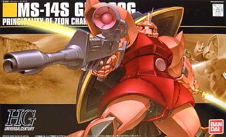 MS-14S シャア専用 ゲルググプラモデル(バンダイHGUC (ハイグレードユニバーサルセンチュリー)No.070)商品画像