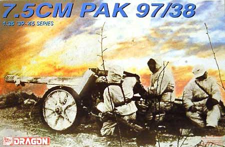 ドイツ 7.5cm 対戦車砲 Pak97/38プラモデル(ドラゴン1/35