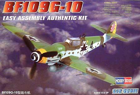メッサーシュミット Bf109G-10プラモデル(ホビーボス1/72 エアクラフト プラモデルNo.80227)商品画像
