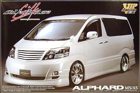 シルクブレイズ アルファード MS/AS 後期型プラモデル(アオシマ1/24 VIP アメリカンNo.010)商品画像