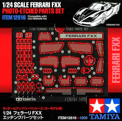 フェラーリ FXX エッチングパーツセットエッチング(タミヤディテールアップパーツシリーズ (自動車モデル)No.12616)商品画像
