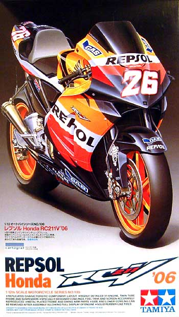 レプソル ホンダ RC211V 2006プラモデル(タミヤ1/12 オートバイシリーズNo.106)商品画像
