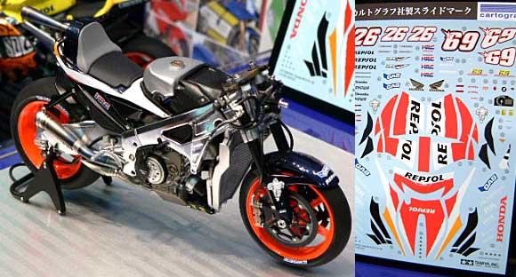 レプソル ホンダ RC211V 2006プラモデル(タミヤ1/12 オートバイシリーズNo.106)商品画像_3