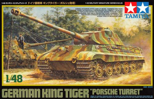ドイツ重戦車 キングタイガー (ポルシェ砲塔)プラモデル(タミヤ1/48 ミリタリーミニチュアシリーズNo.039)商品画像
