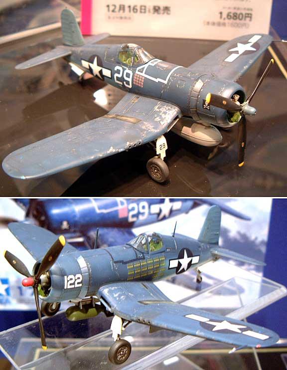 ヴォート F4U-1A コルセアプラモデル(タミヤ1/72 ウォーバードコレクションNo.075)商品画像_3