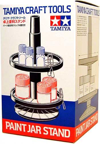 卓上塗料スタンドケース(タミヤタミヤ クラフトツールNo.077)商品画像