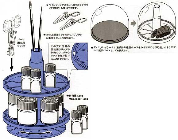 卓上塗料スタンドケース(タミヤタミヤ クラフトツールNo.077)商品画像_3