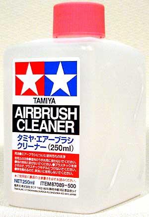 エアーブラシ クリーナー (250ml)溶剤(タミヤメイクアップ材No.87089)商品画像