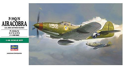 P-39Q/N エアラコブラプラモデル(ハセガワ1/48 飛行機 JTシリーズNo.JT093)商品画像