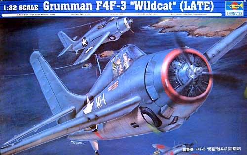 グラマン F4F-3 ワイルドキャット (後期型)プラモデル(トランペッター1/32 エアクラフトシリーズNo.02225)商品画像